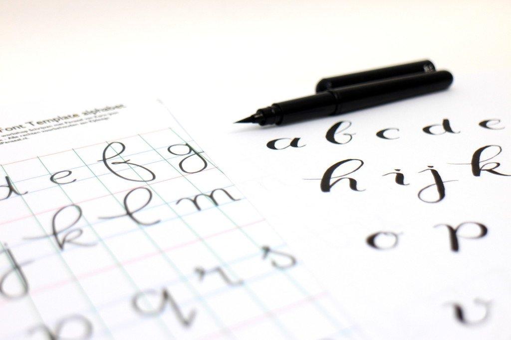 SMP Alfabet
